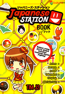 japanese-station-book