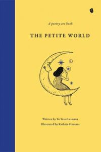 the-petite-world